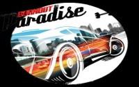 [Запись here] УСТРОЙ ДЕСТРОЙ! (Burnout Paradise: The Ultimate Box) Пора превратить в металлолом пару десятков авто!