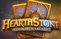 Hearthstone: Heroes of Warcraft, игра для развлечения или возможность попасть в киберспорт?
