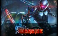 Поиск стримера для турнира по Warside