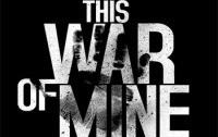 [Обзор] This War of Mine
