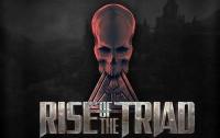 Рок и хардкор в Rise of the Triad   СТРИМ   ЗАКОНЧИЛИ! ЗАПИСЬ ВНУТРИ!