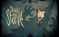 [Стрим] Ворваться в инди. Don't Starve [01.09.2013/14.00-18.00] Запись
