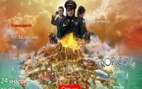 [Запись] Tropico 4. Строим свой собственный остров с блекджеком и слухами.