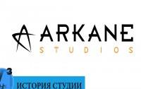 ИИИ — Arkane Studios (часть 1). 1999 г. — настоящее время