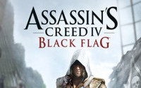 Assassin's Creed IV: Black Flag — Русский трейлер [DUB]