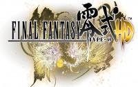 [PS4] FINAL FANTASY TYPE-0™ HD в 22:00 (18.03.14) [Закончили] Продолжение следует