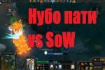 DOTA 2: «Нубо пати» vs «SoW» [CM]