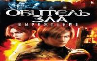 Хорошие экранизации. Часть 1. Resident Evil Degeneration