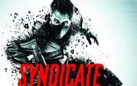 Самые недооцененные игры. Выпуск 2: Syndicate (2012)