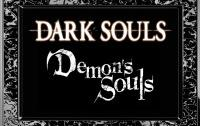 Теория о связи Demon's Souls и Dark Souls
