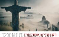 Civilization: Beyond Earth. Первое мнение.