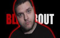НЕНАВИСТЬ К HATRED | BLABABOUT