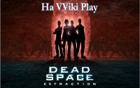 Dead Space Extraction. Русский перевод.