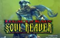 Обзор игры Legacy of Kain: Soul Reaver