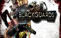 [Стримъ] Blackguards [15.01.15/07.15-xx.xx]