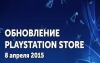 Обзор обновления PlayStation Store – 8 апреля 2015