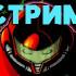 [Запись] Metroid: Zero Mission, 30 августа с …