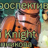 Ретроспектива Star Wars: Jedi Knight В. Банни…