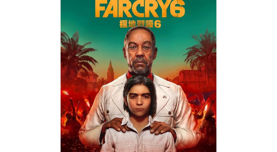 Утечка: первые подробности о Far Cry 6