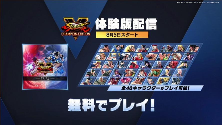 Новости из мира файтингов — четвёртый сезон Tekken 7, Guilty Gear -Strive- на PC, бесплатные недели в Street Fighter V…