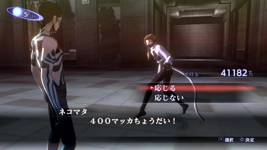 В переиздании Shin Megami Tensei III не будет Данте из Devil May Cry