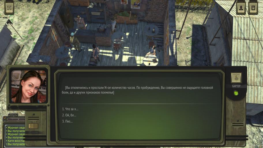 <i>То чувство, когда RPG не смущает в вариантах выбора ответа в диалоге.</i>
