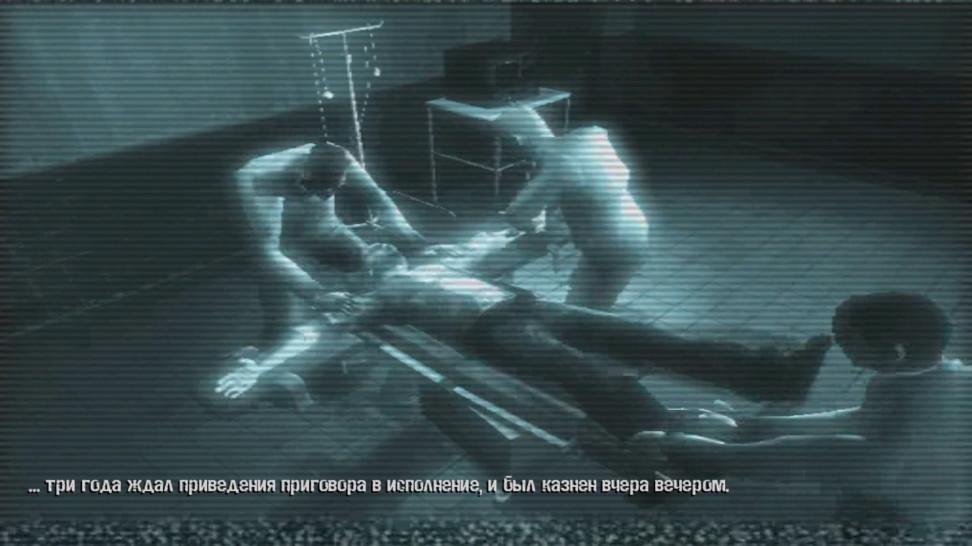 Manhunt — типичные будни снафф актёра