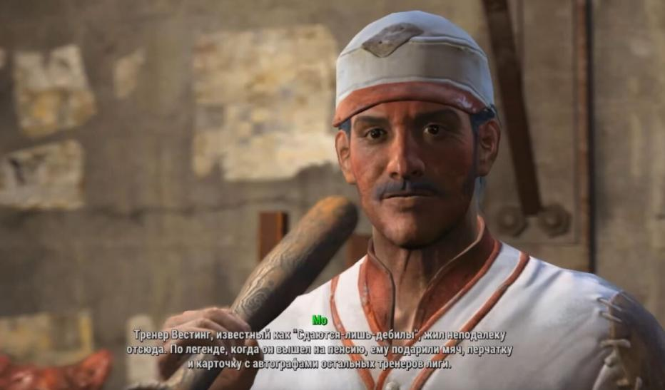 Bethesda так и не поняла Fallout Ч.1