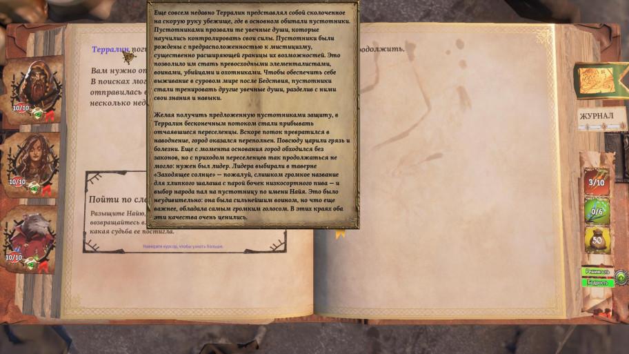 Слава богу, вигру добавили русский язык.