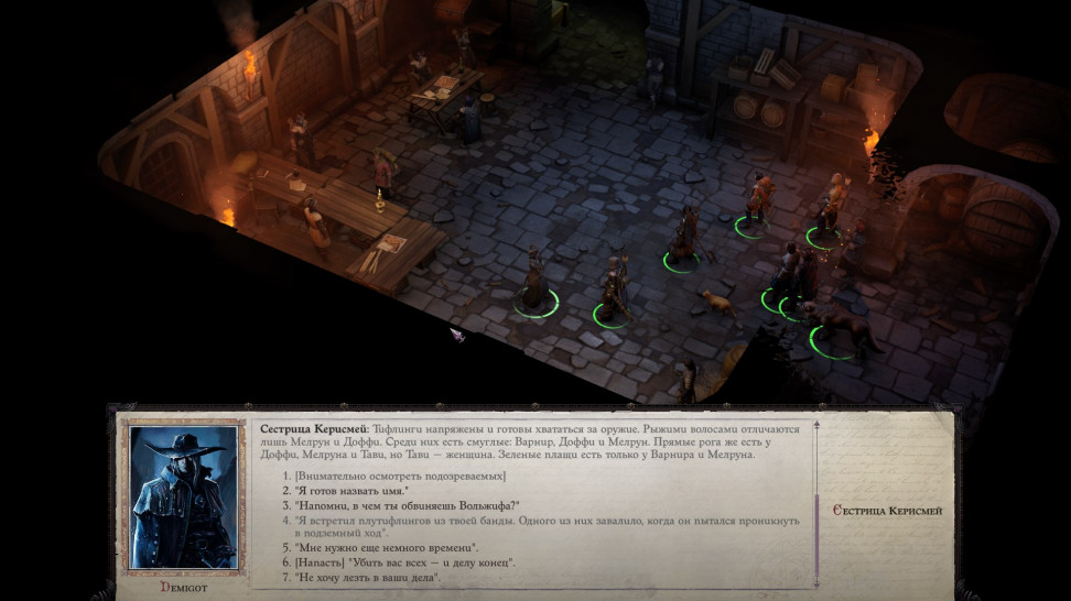 Pathfinder: Wrath of the Righteous: Обзор