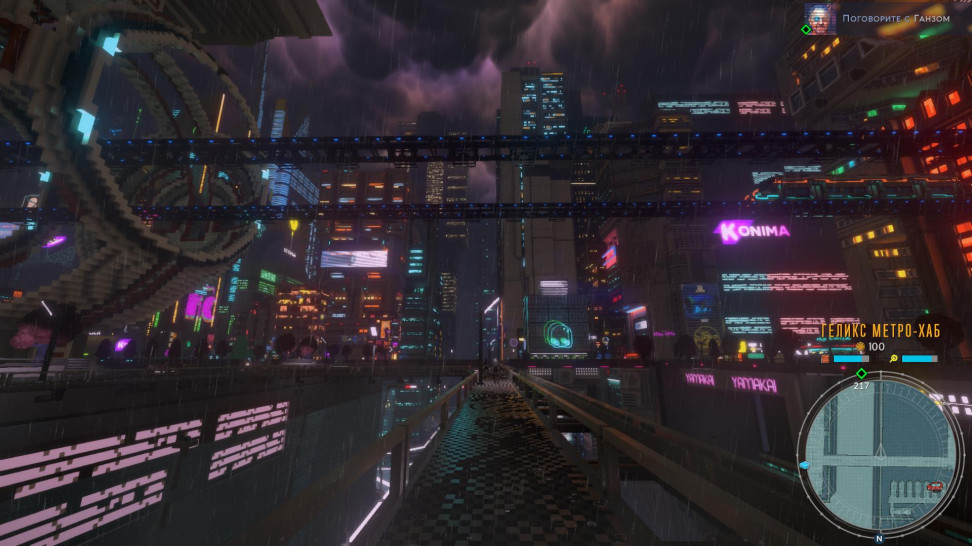Cloudpunk: City of Ghosts: Обзор