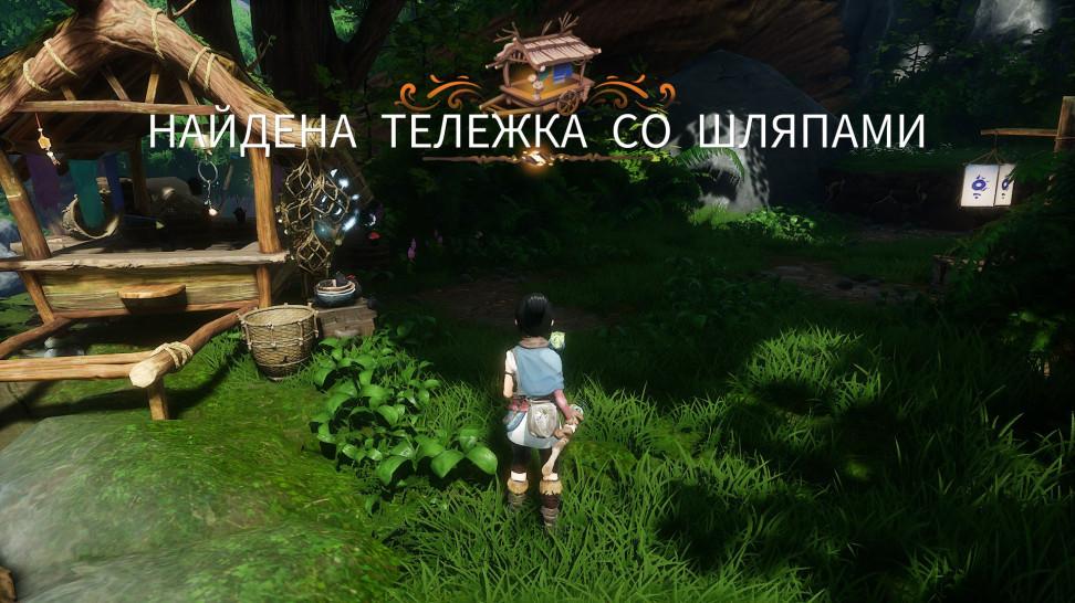 Kena: Bridge of Spirits: Обзор