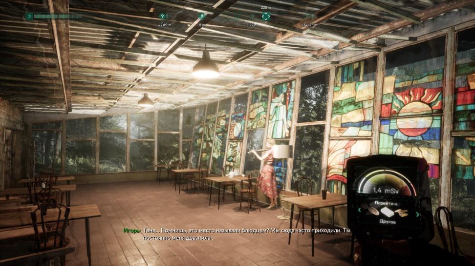 Chernobylite: Обзор