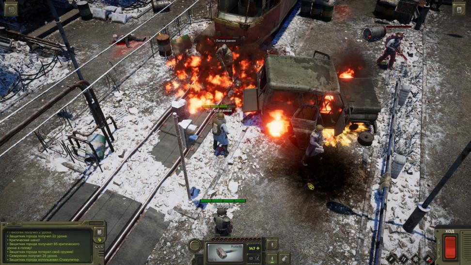 Atom RPG: Trudograd: Обзор