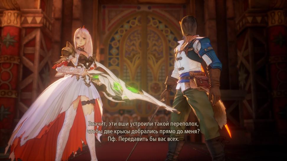 Tales of Arise: Обзор