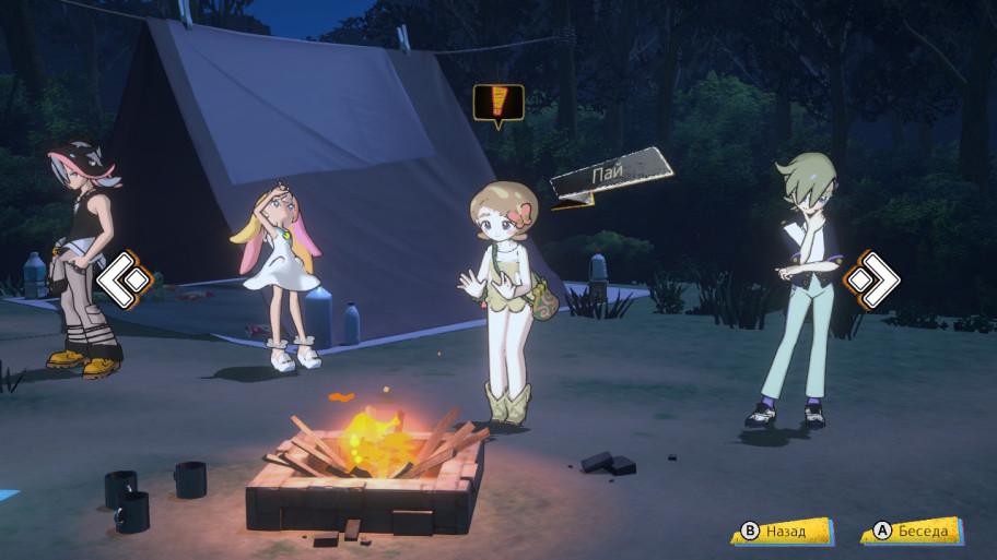 <i>В лагере можно поболтать с персонажами, но ничего интересного они не говорят.</i>