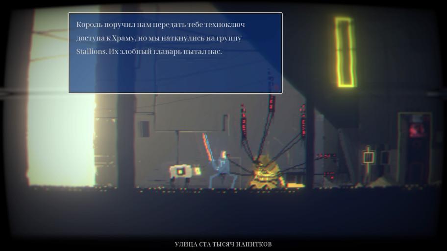 <i>Эффект «пузатого» телевизора всамой игре выглядит нетак раздражающе, как наскриншотах.</i>