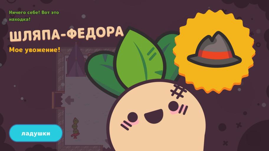 <i>Мемы-мемчики!</i>