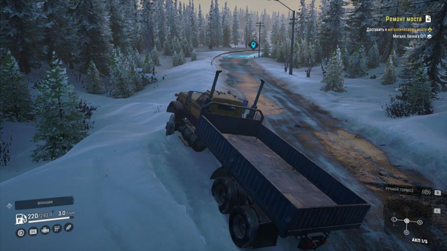 <i>Следы от шин остаются на снегу и грязи, как и на других платформах.</i>