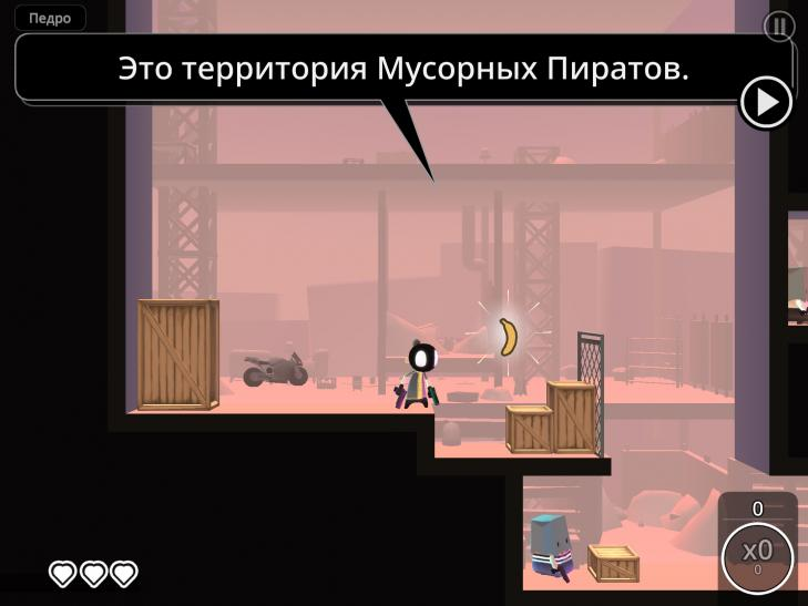 My Friend Pedro: Ripe for Revenge: Обзор