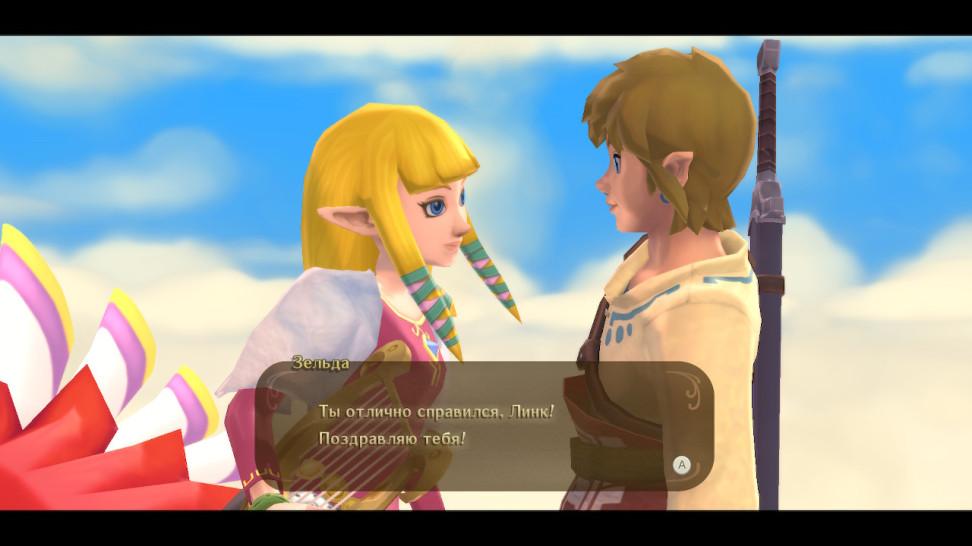 The Legend of Zelda: Skyward Sword HD: Обзор