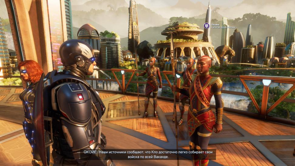 Marvel's Avengers: War for Wakanda— спасётли игру Чёрная Пантера?
