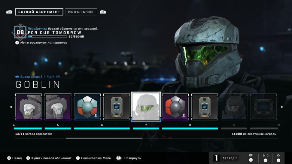 Halo Infinite: Превью поранней версии