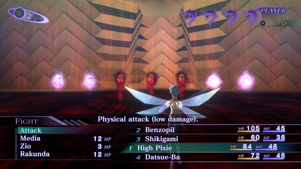 Shin Megami Tensei III: Nocturne HD Remaster: Обзор
