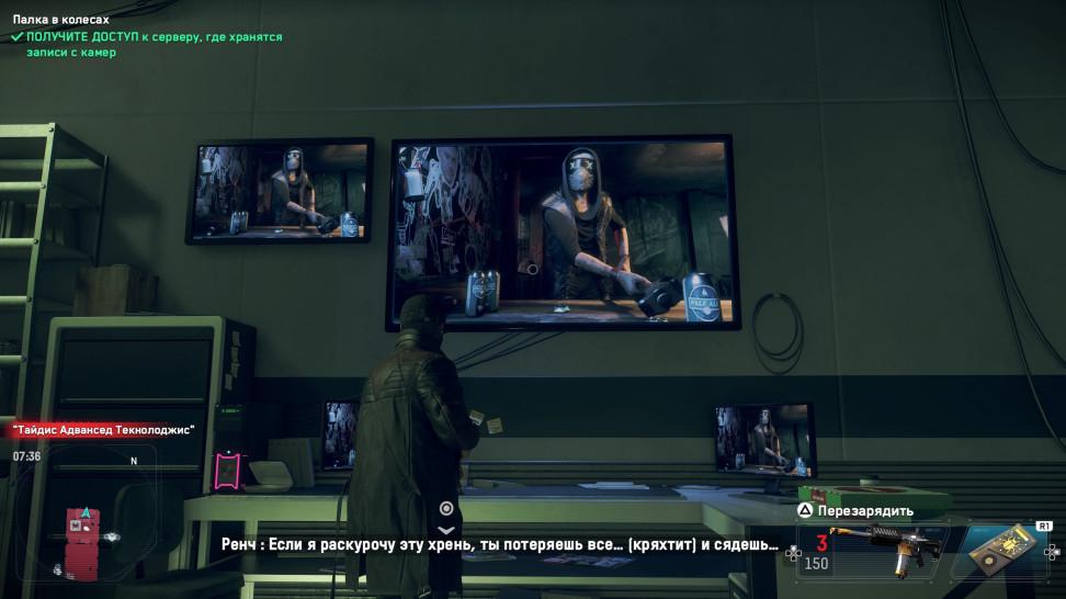 Watch Dogs: Legion - Bloodline: Обзор