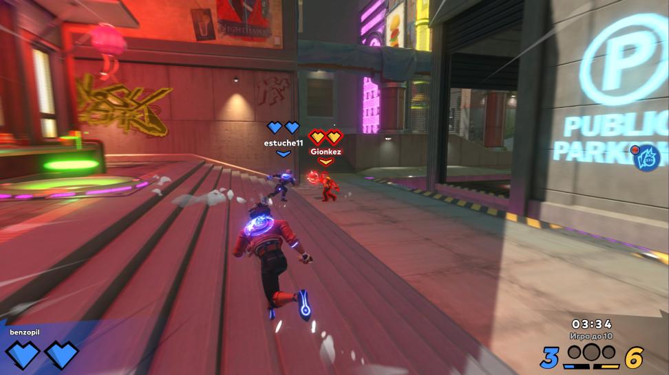 Цвет символа наспине указывает, ккакой команде выпринадлежите вэтом матче.