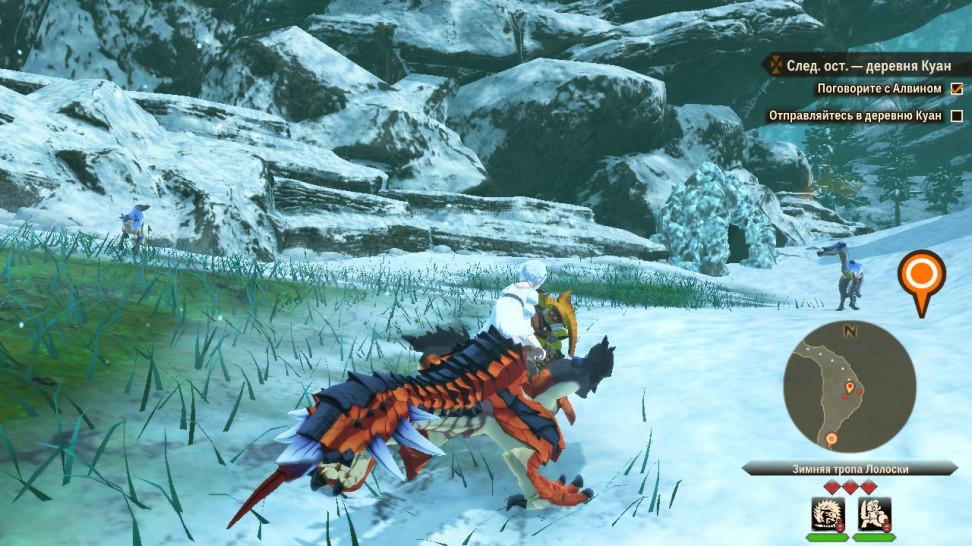 Monster Hunter Stories 2: Wings of Ruin: Обзор