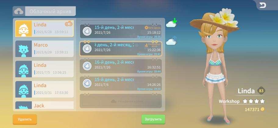 Симулятор фермерской жизни My Time at Portia вышел на мобильных телефонах