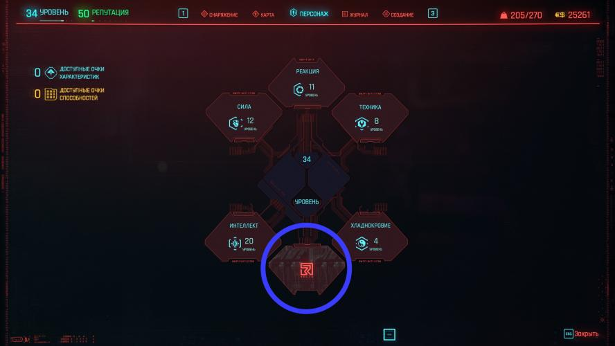 Утечка: названия бесплатных дополнений для Cyberpunk 2077
