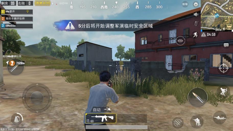 В китайские мобильные игры внедряют распознавание лиц, чтобы дети не играли по ночам